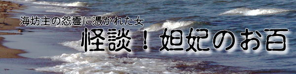 江幡高志の画像 p1_17